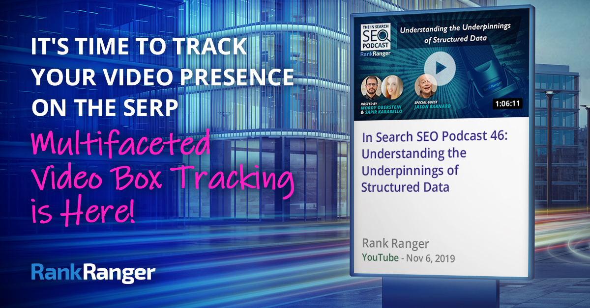 Video Tracking Banner